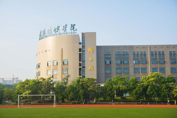 Wuhan University of Communication