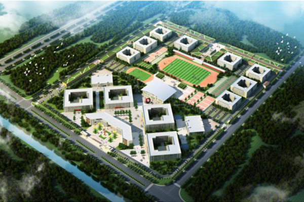 Zhongxiang Tumyu Experimental School