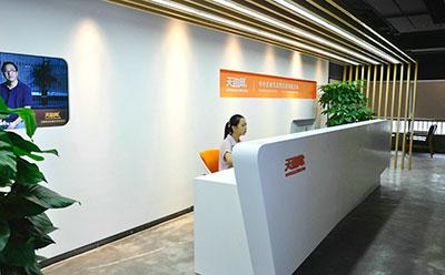 深圳市天助人和信息技术有限公司