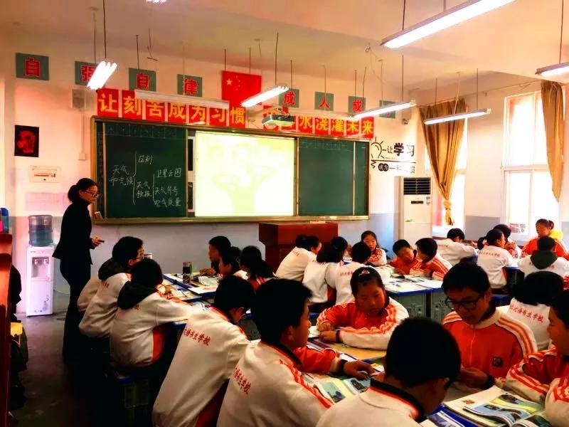 """天有15名初中老师""""大悟论剑"""":这样讲可大大提升课堂效率"""