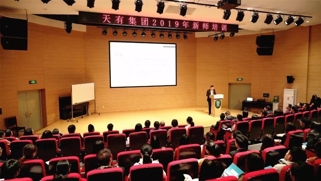 新葡京在线平台2019年新师培训会在汉举行